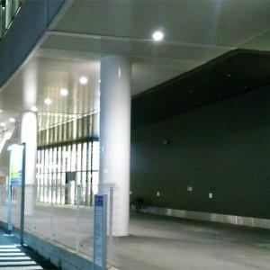 大崎駅西口の蔦谷