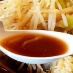らーめん 宗二郎のスープ