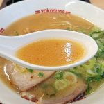 ラーメン横綱 松阪店 スープ