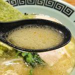 家系ラーメン 助格家 スープ