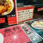 横浜家系ラーメン祭家 メニュー2