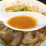 和歌山ラーメン のりや食堂 スープ