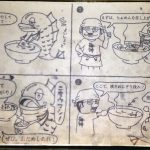 新宿麺屋 海神 ラーメン 食べ方