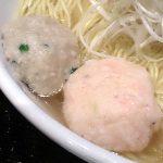 新宿麺屋 海神 つみれ