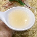 新宿麺屋 海神 スープ