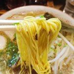 まぼろし軒 麺