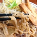 大塚家-二郎系ラーメン 麺