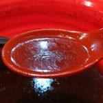 麺創研 紅 BLACK スープ2