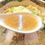 特麺コツ一丁ラーメン スープ