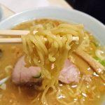 中華料理 龍朋 麺