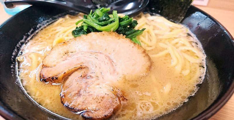 横浜家系 つけ麺 らーめん  春樹 鮫洲店